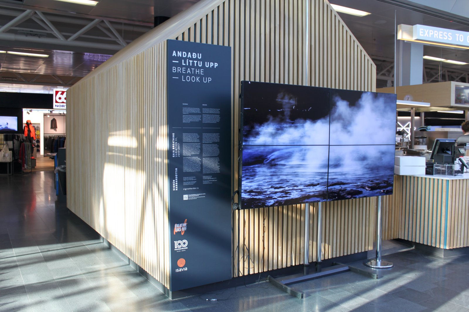 Light and video connected in unique exhibition at Keflavik Airport